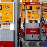 جایگاه های پمپ بنزین تعطیل نمی شوند