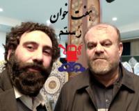 ایران رستم می خواهد
