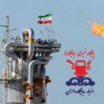 صنعت نفت از افزایش تولید تا جنگ اقتصادی