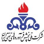 اخبار شركت ملی پخش  ۱۴۰۰/۰۴/۲۱