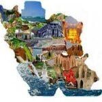 لزوم حمایت از طرحهای استارتاپی موثر در گردشگری و اشتغالزایی روستایی