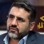 بیوگرافی دکتر محمدمهدی اسماعیلی