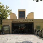 موزه هنرهای معاصر باز میشود